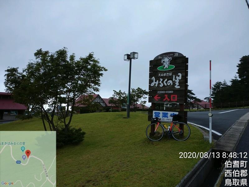 f:id:tsuru-585:20200913204545j:plain