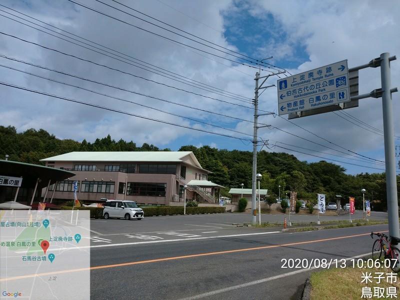 f:id:tsuru-585:20200913204557j:plain