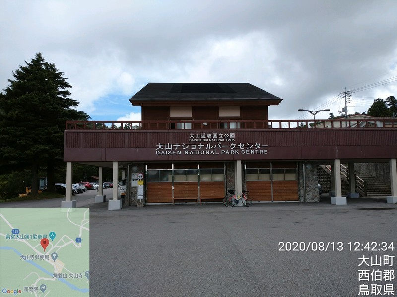 f:id:tsuru-585:20200913204607j:plain