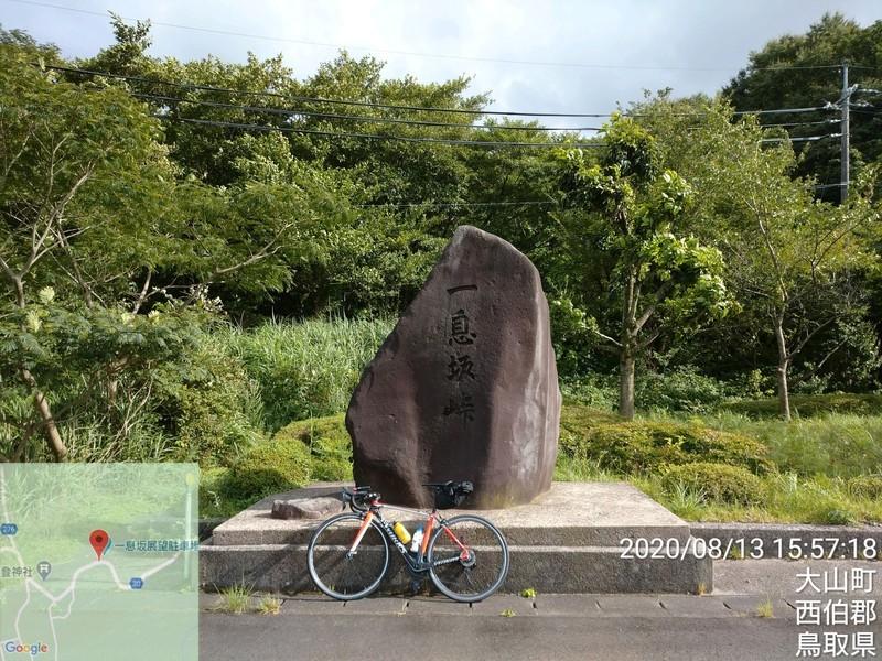 f:id:tsuru-585:20200913204631j:plain