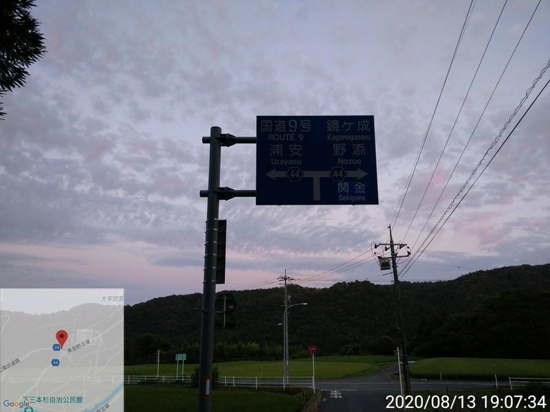 f:id:tsuru-585:20200913204647j:plain