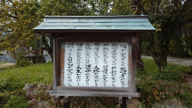 f:id:tsuru-585:20201004192056j:plain