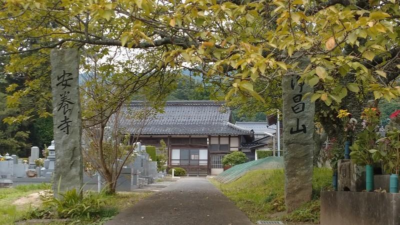 f:id:tsuru-585:20201004192107j:plain