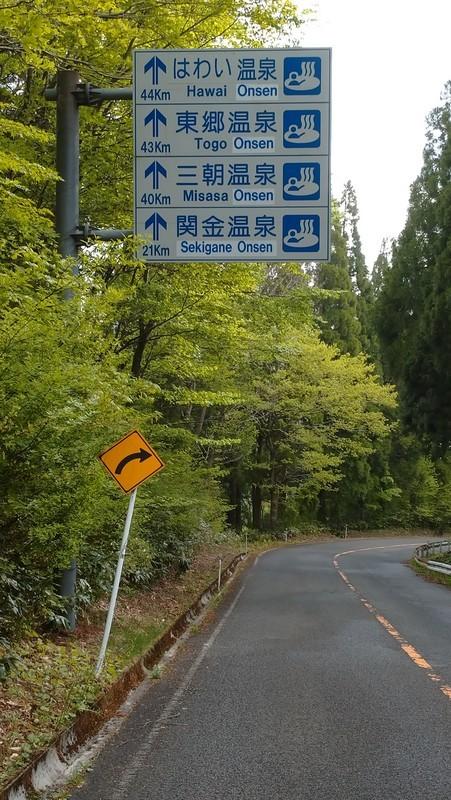 f:id:tsuru-585:20210510212710j:plain
