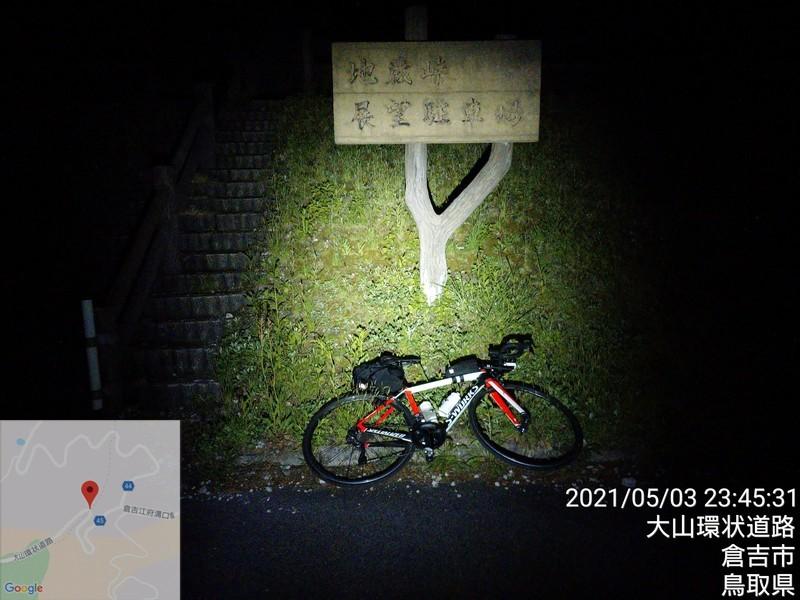 f:id:tsuru-585:20210510213020j:plain