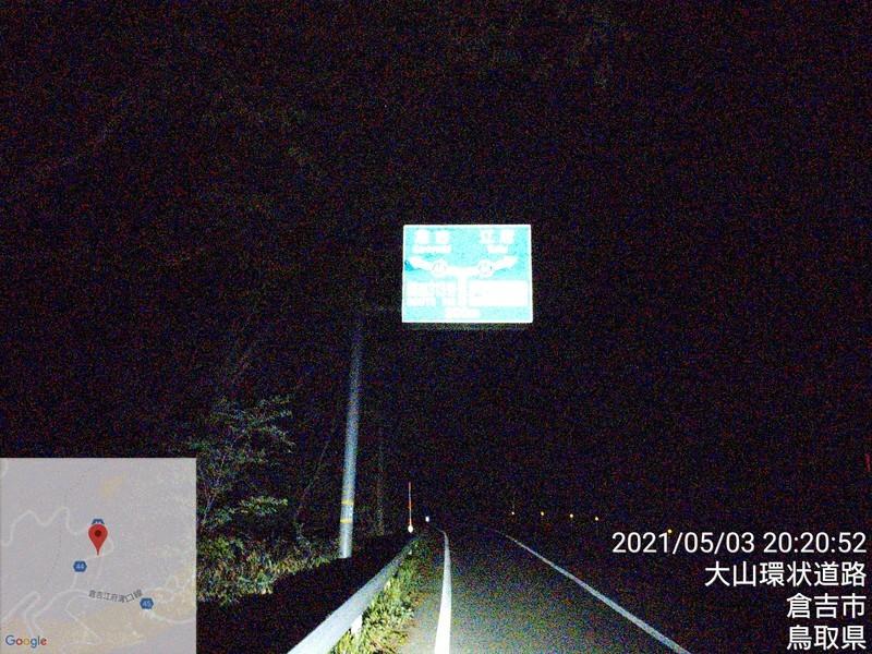 f:id:tsuru-585:20210510213052j:plain
