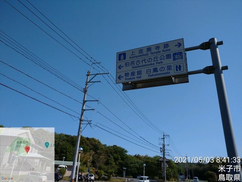 f:id:tsuru-585:20210510213305j:plain