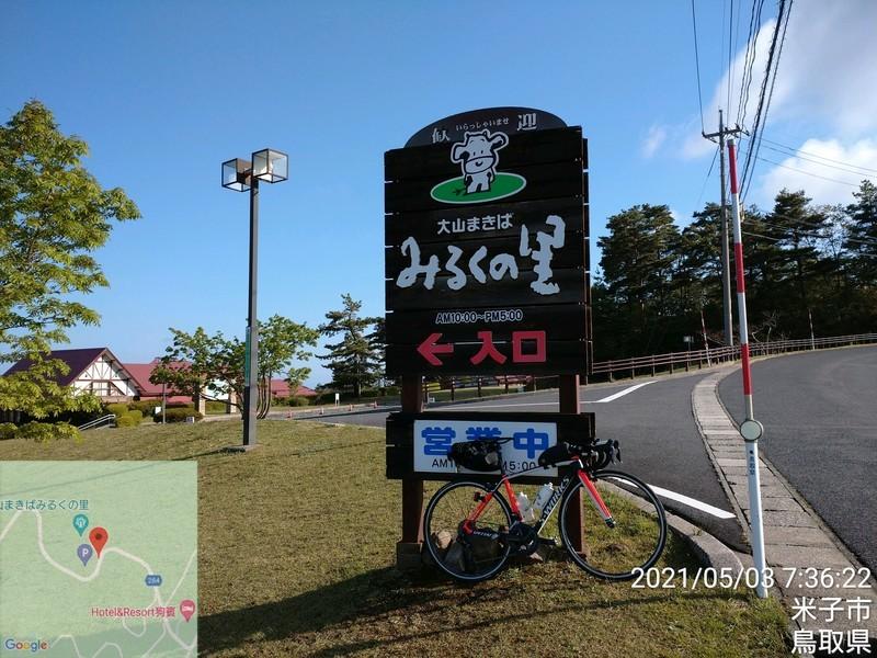 f:id:tsuru-585:20210510213315j:plain