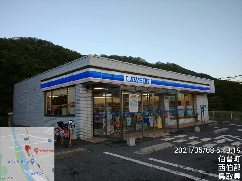 f:id:tsuru-585:20210510213324j:plain