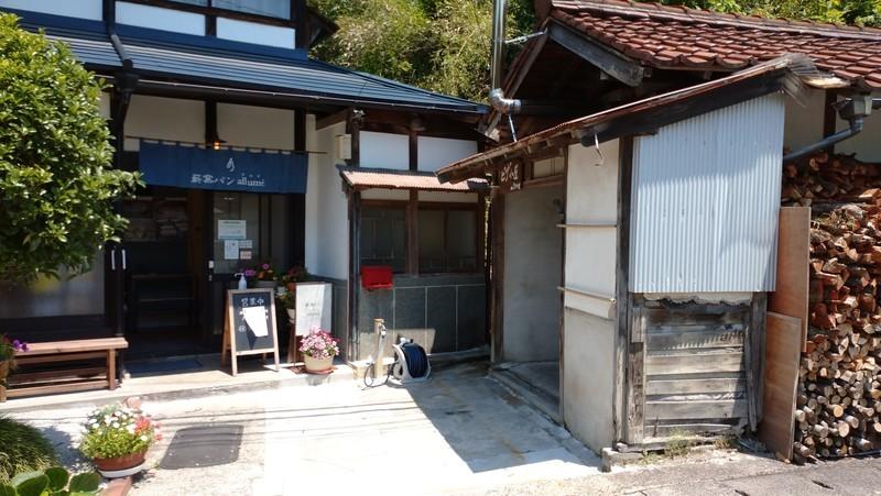 f:id:tsuru-585:20210530202756j:plain