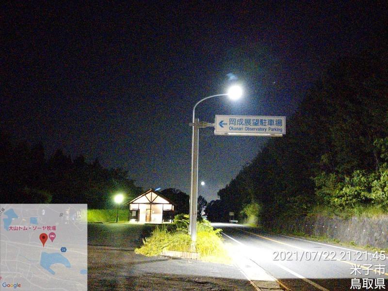 f:id:tsuru-585:20210723064118j:plain