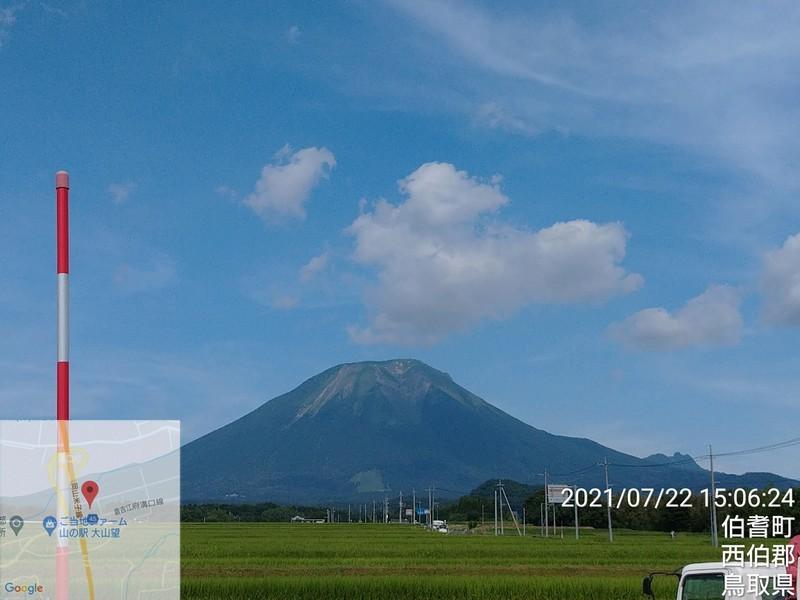 f:id:tsuru-585:20210723064214j:plain
