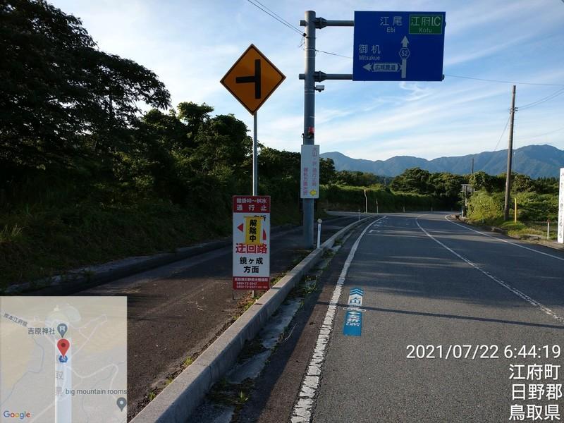 f:id:tsuru-585:20210723064352j:plain