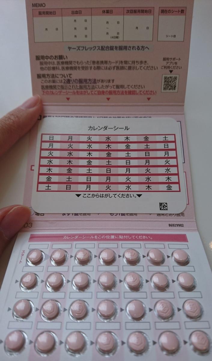 f:id:tsuru-life:20210301130821j:plain