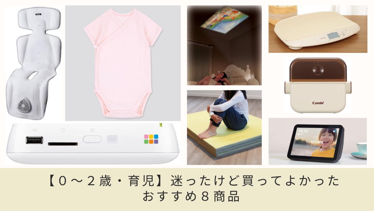 f:id:tsuru-life:20210510230143p:plain