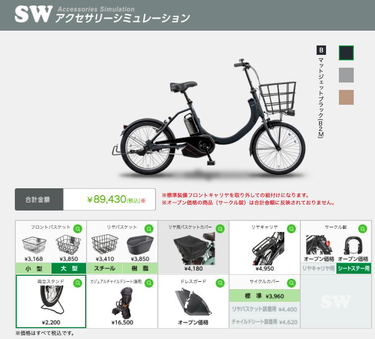 f:id:tsuru-life:20210513224944p:plain
