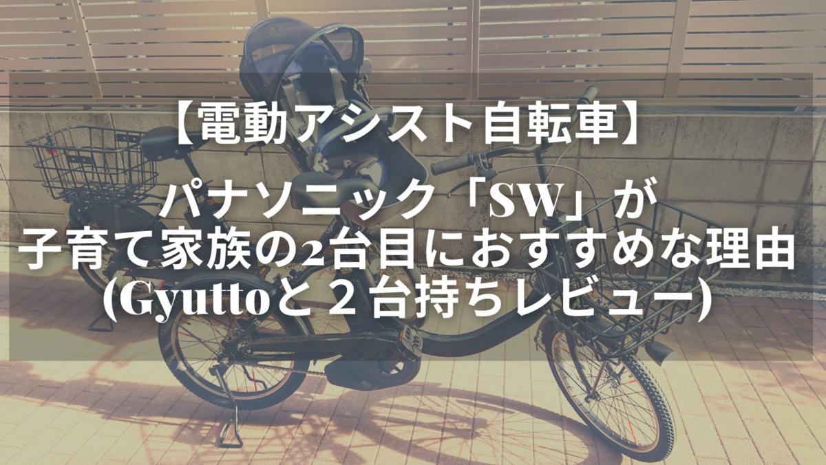 f:id:tsuru-life:20210515201955p:plain