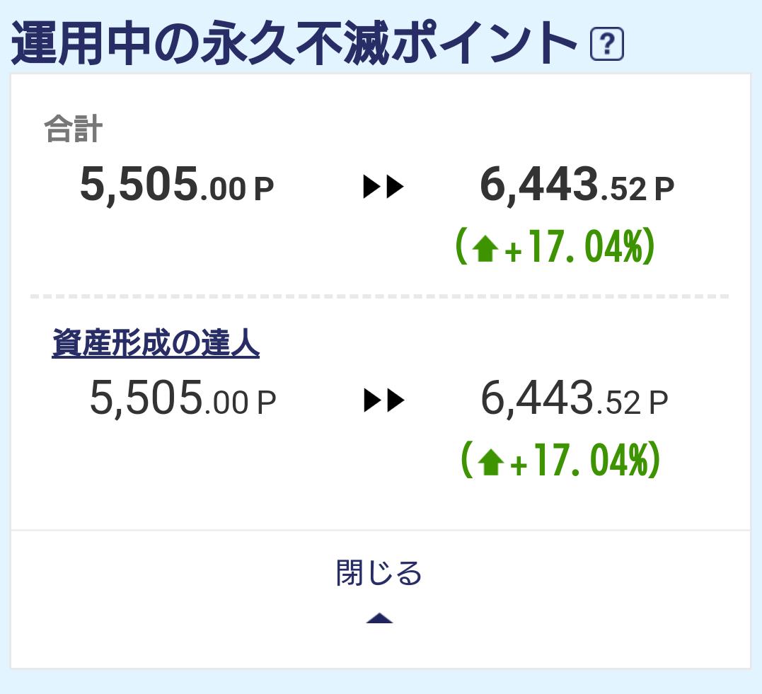 f:id:tsuru-life:20210519222150p:plain