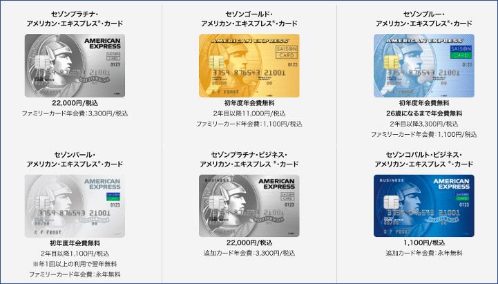 f:id:tsuru-life:20210521225551p:plain