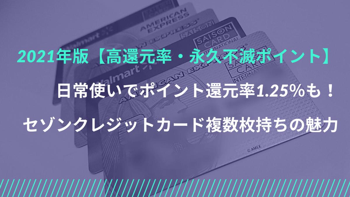f:id:tsuru-life:20210521235626p:plain