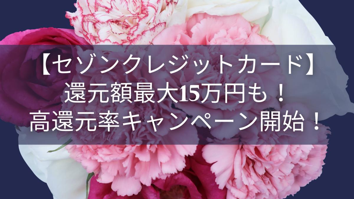 f:id:tsuru-life:20210525230538p:plain