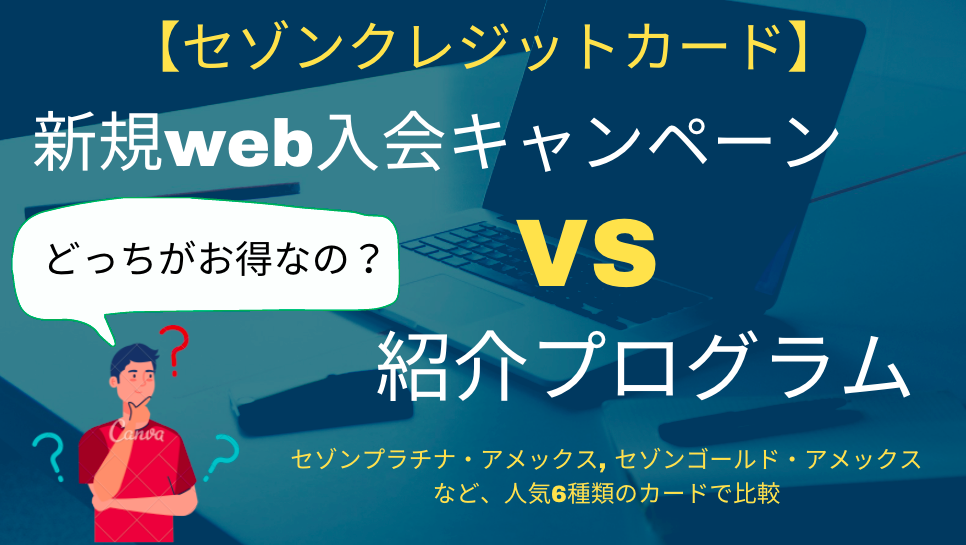f:id:tsuru-life:20210526225710p:plain