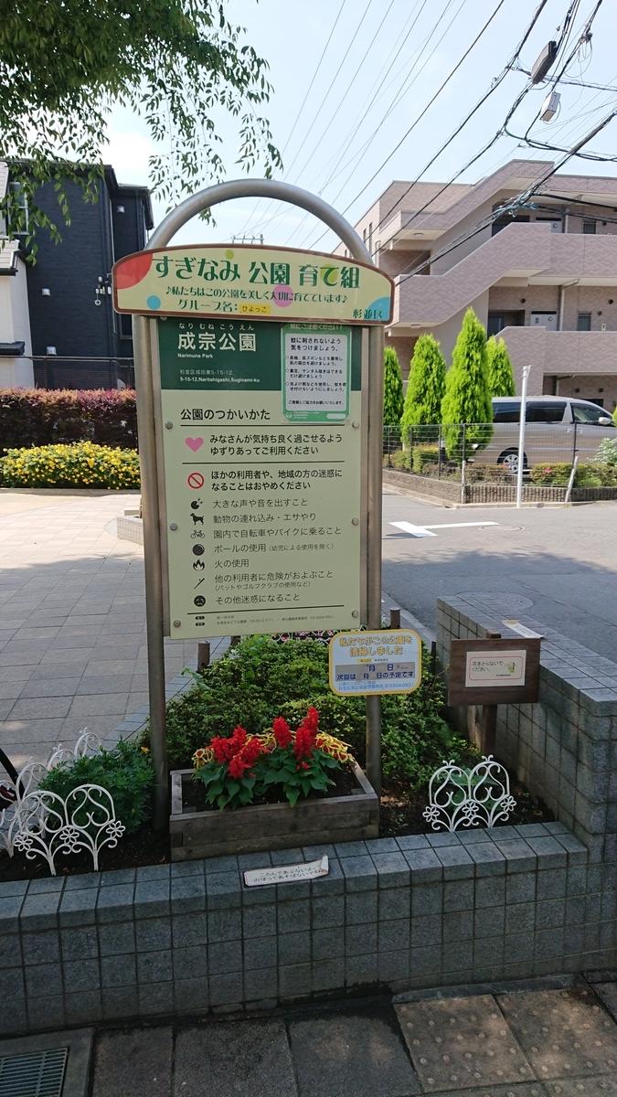 f:id:tsuru-life:20210530144839j:plain