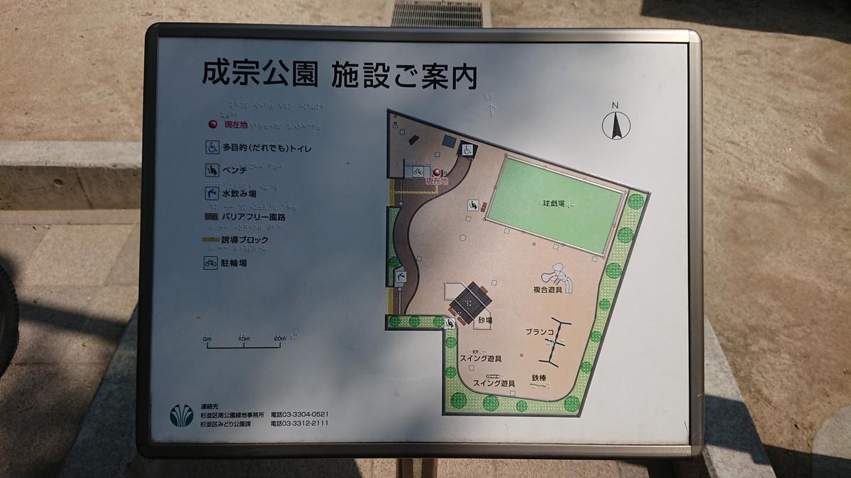 f:id:tsuru-life:20210530144922j:plain