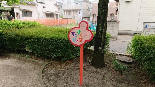 f:id:tsuru-life:20210605113818j:image