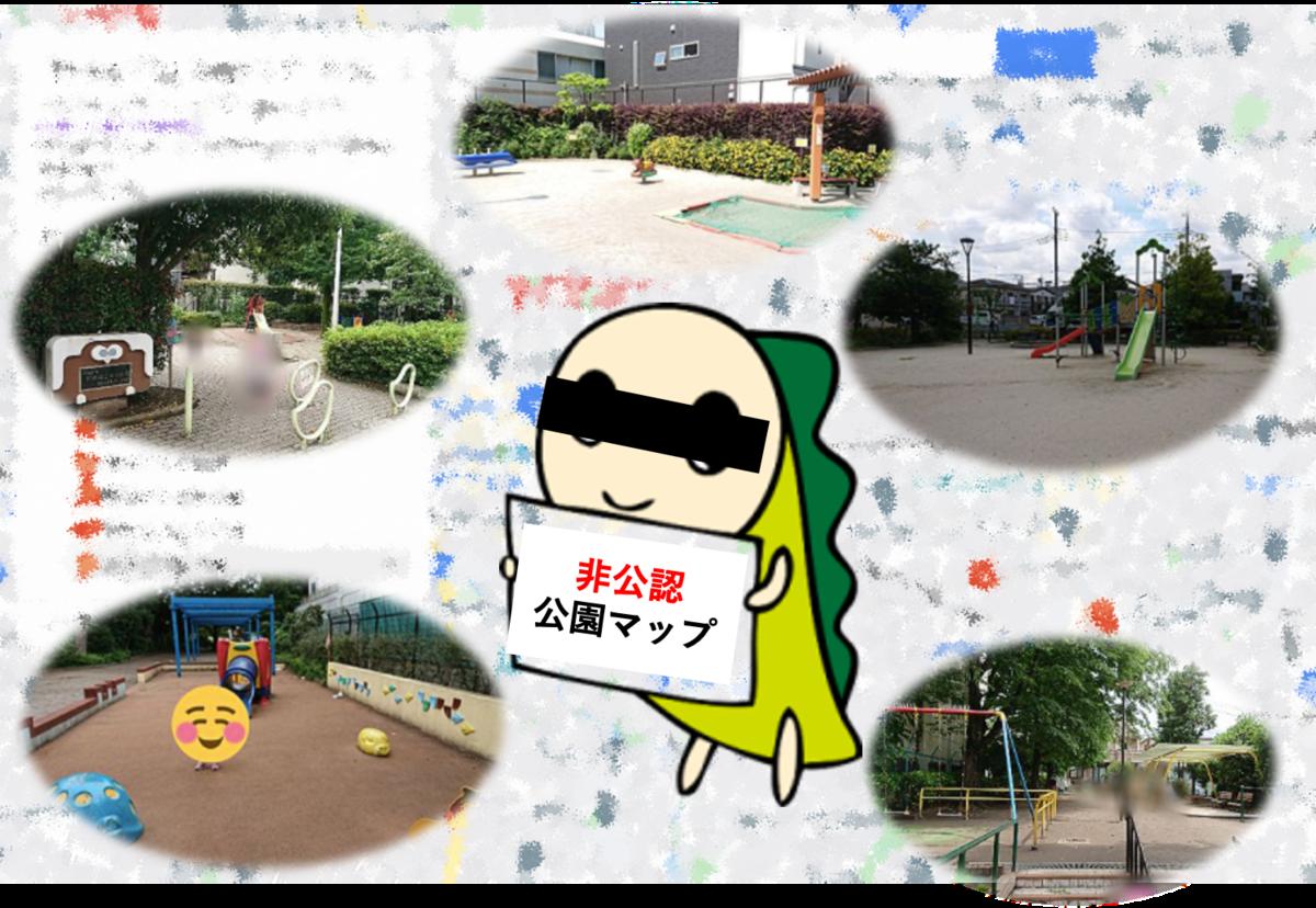f:id:tsuru-life:20210605150300p:plain