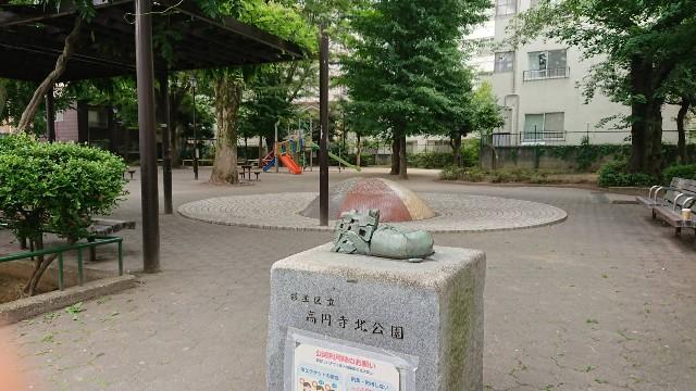 f:id:tsuru-life:20210612131730j:image