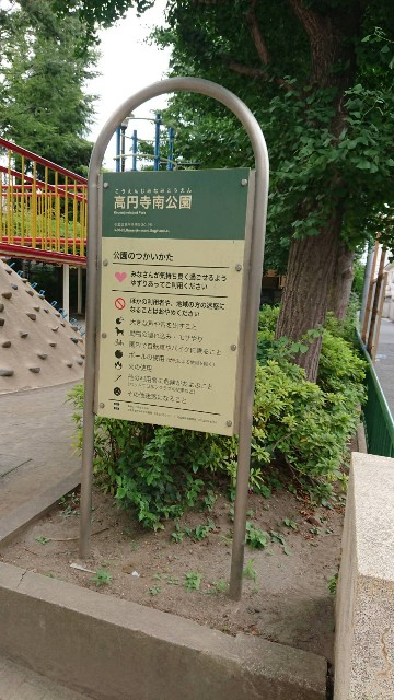 f:id:tsuru-life:20210613130909j:image