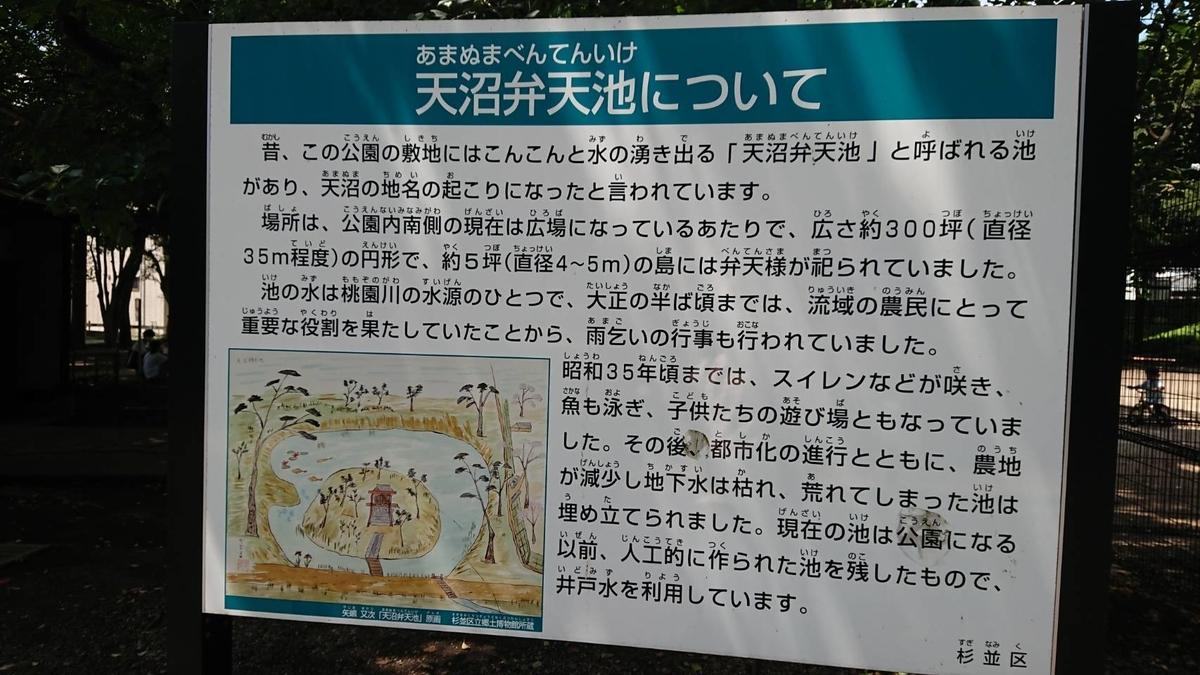 f:id:tsuru-life:20210717220138j:plain