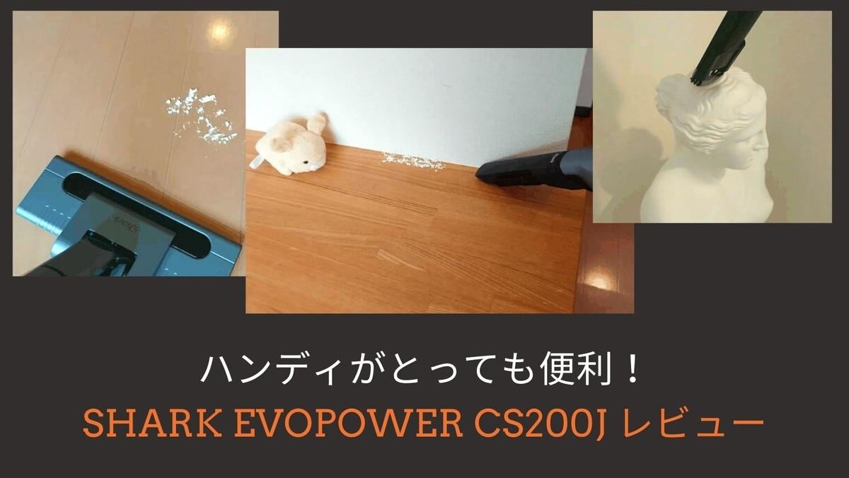f:id:tsuru-life:20210910150717j:plain