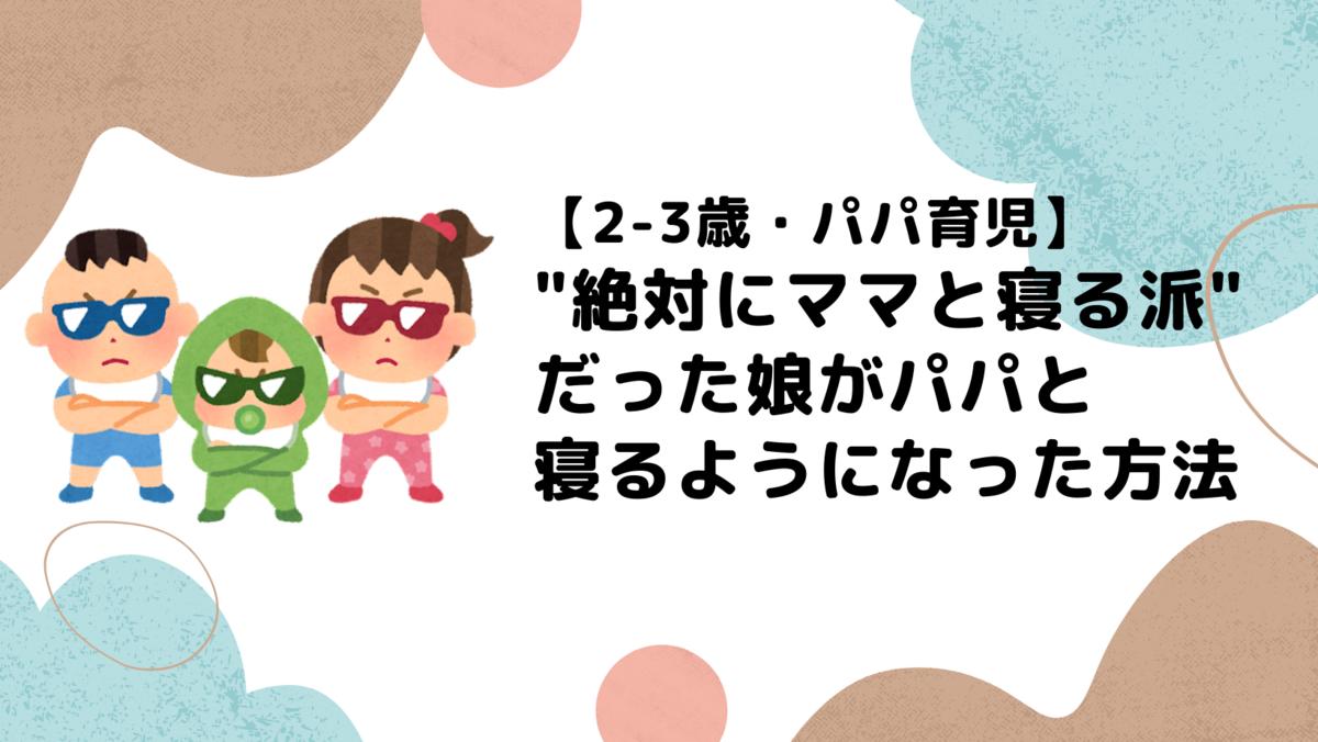 f:id:tsuru-life:20210925210639p:plain