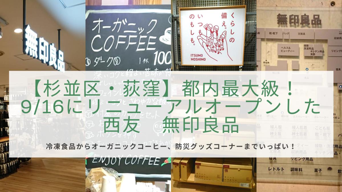 f:id:tsuru-life:20210926140752p:plain