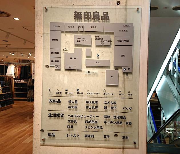 f:id:tsuru-life:20210926142553j:plain