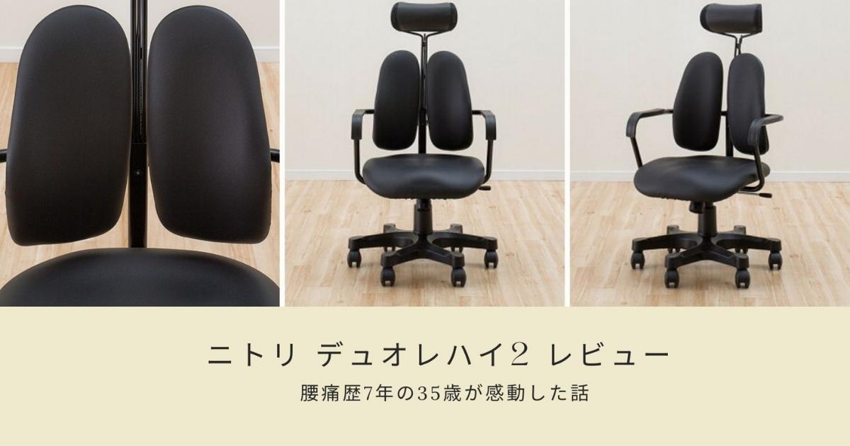 f:id:tsuru-review:20210507213239p:plain