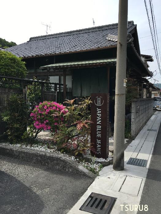 f:id:tsuru8:20170520000142j:plain