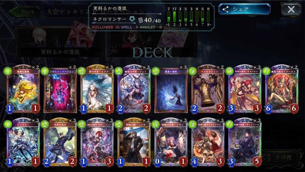 f:id:tsuru_sv:20190203231851j:image