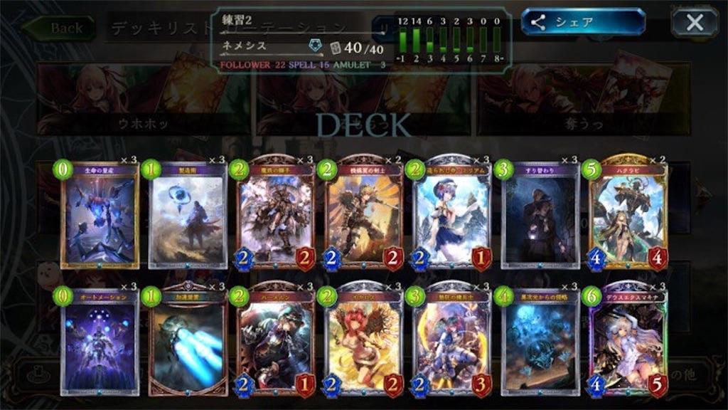 f:id:tsuru_sv:20190209154429j:image