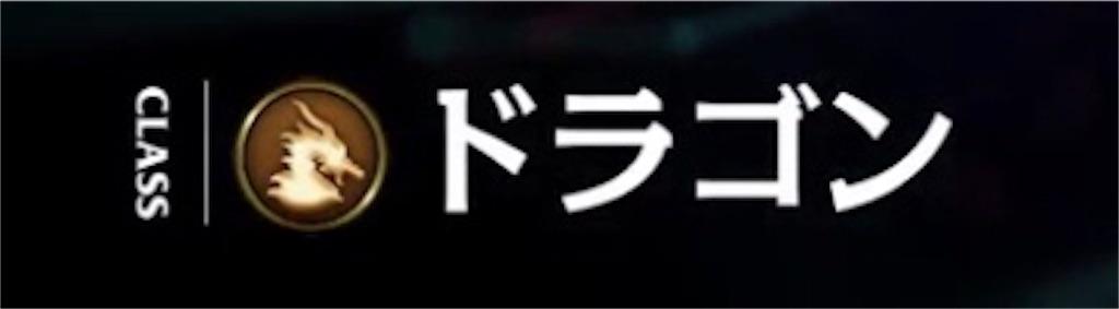 f:id:tsuru_sv:20190210002956j:plain