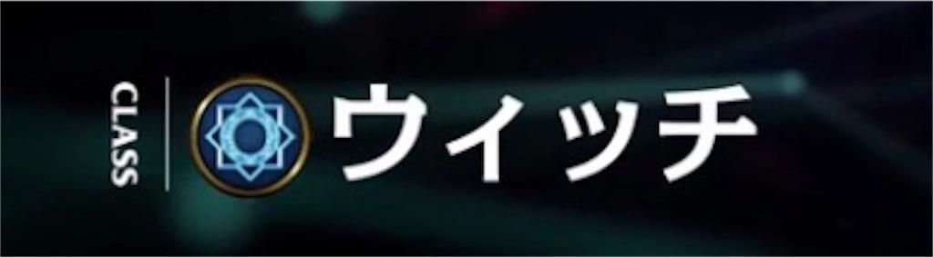 f:id:tsuru_sv:20190210003001j:plain
