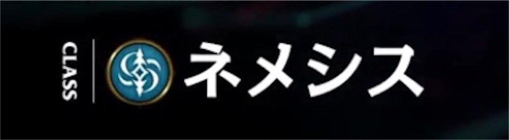 f:id:tsuru_sv:20190210003005j:plain