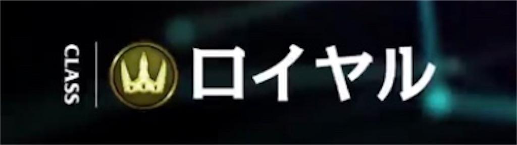 f:id:tsuru_sv:20190210003009j:plain