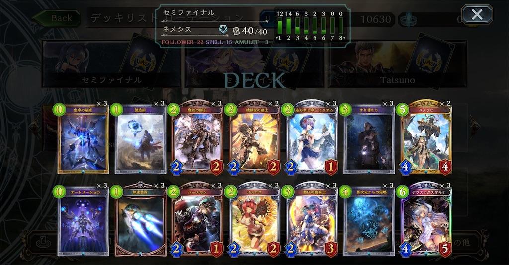 f:id:tsuru_sv:20190216151937j:image
