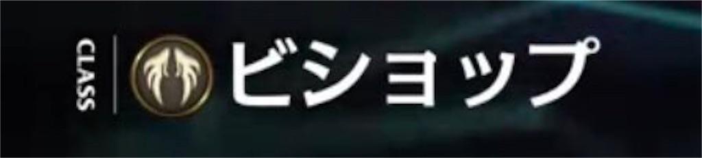 f:id:tsuru_sv:20190216152934j:plain
