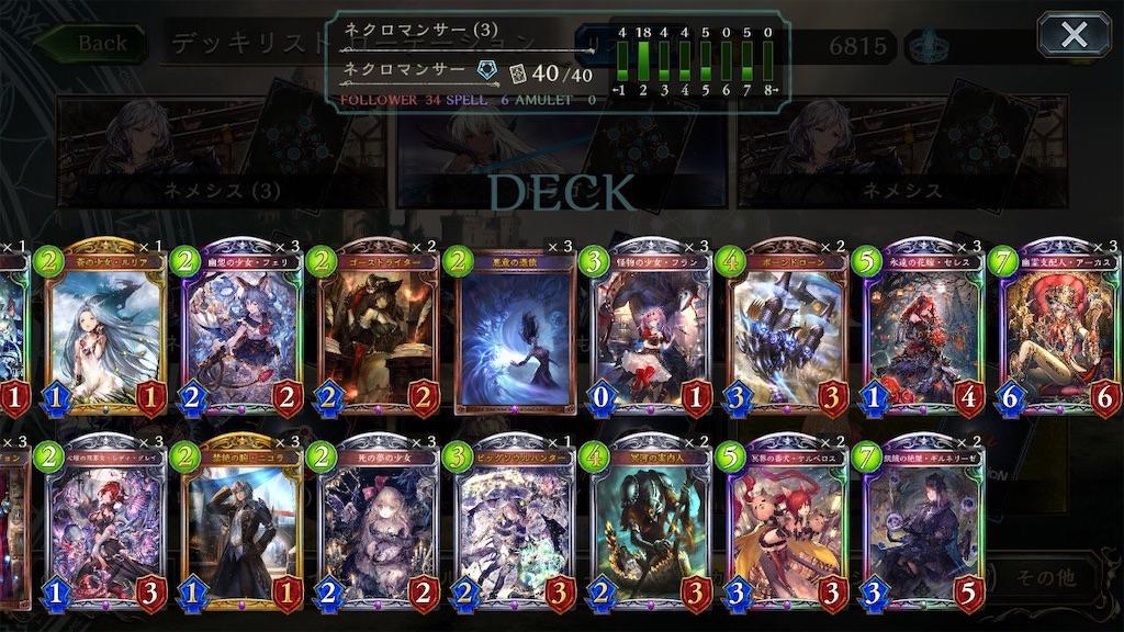 f:id:tsuru_sv:20190511140422j:image