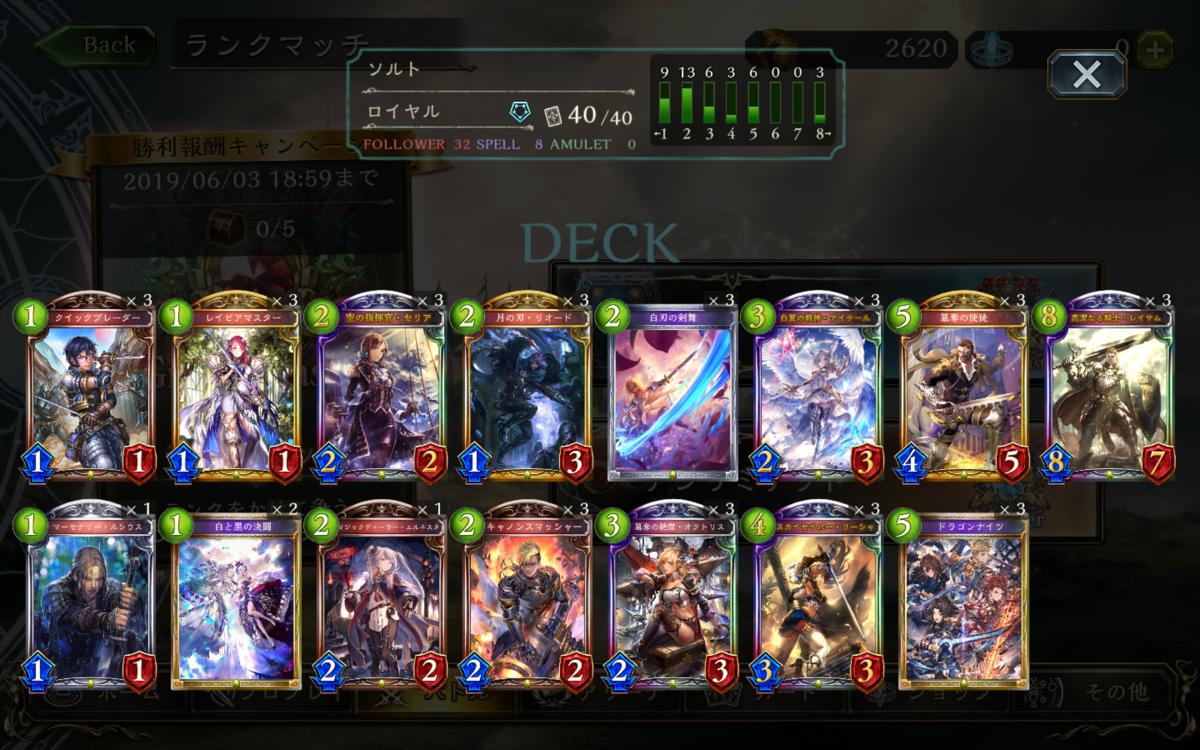 f:id:tsuru_sv:20190525125300p:plain