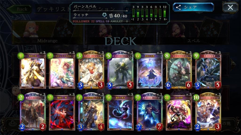 f:id:tsuru_sv:20190608134533j:image
